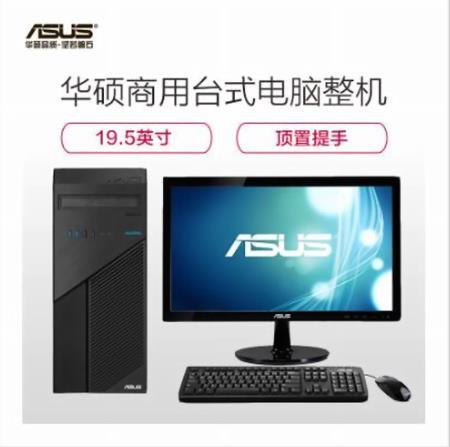 商品图片商品图片商品图片 联想 启天M425-D220 台式电脑i5-8500/8G/1T/2G独显/DVDRW/键鼠