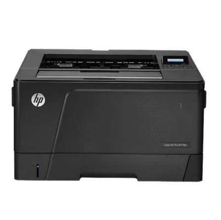 惠普(HP) M706n+ Duplexer Prntr 含双面打印单元 激光打印机