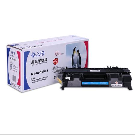 格之格 NT-C0505CT 易加粉硒鼓 黑色 适用于:hp05A P2035D hp2055D