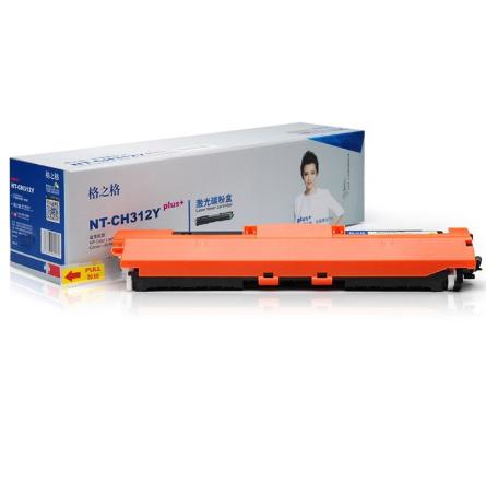 格之格 NT-CH313M plus+ 硒鼓适用惠普CE313A HP126A 惠普1025 品红色