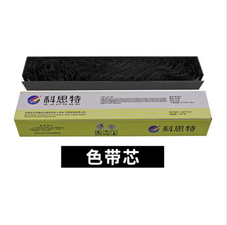 科思特 LQ-630K 色带 黑色 适用于:爱普生630K 730K 635K 735K 80KF 750
