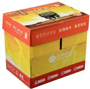 传美 2010 多功能静电复印纸 A3 80g 500张每包 5包每箱(10箱起送)
