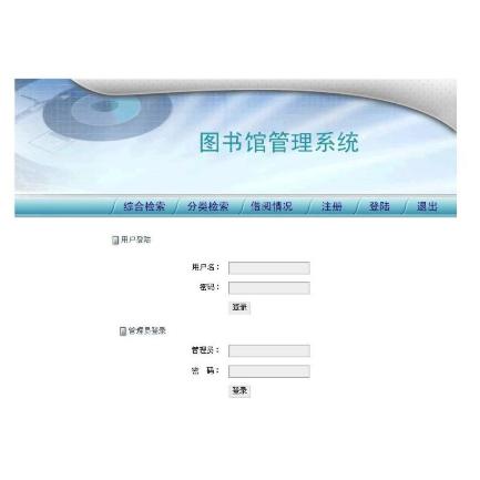 拓迪科技 V1.0 智慧图书馆管理软件